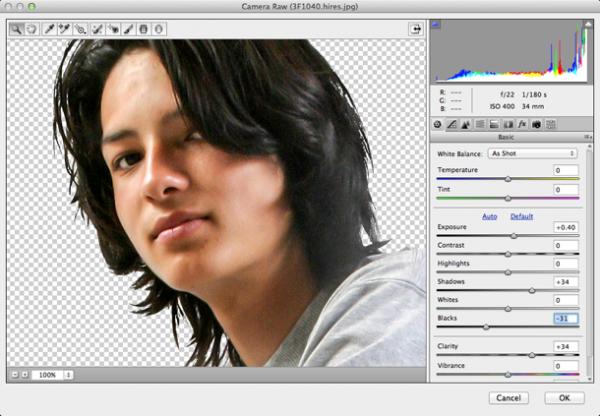 лучшие программы dobe Photoshop CC