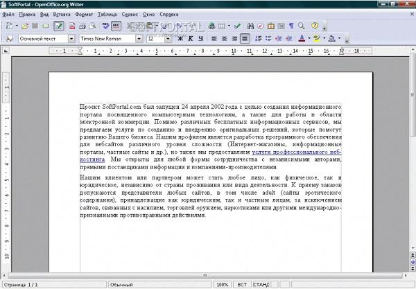 Лучшие альтернативы Microsoft Office