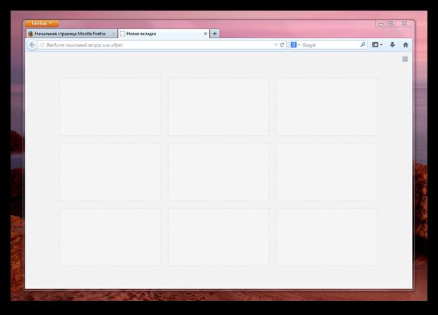 Реклама в Firefox: повод перейти на другой браузер?