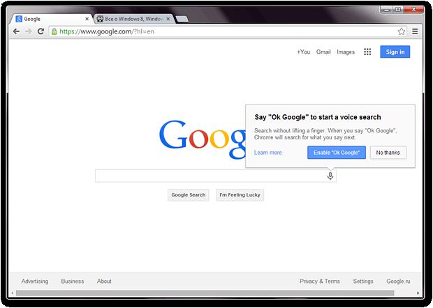 Chrome 34: новый эксперимент Google с голосовым поиском