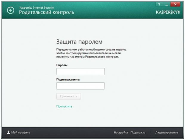 Обзор антивируса Kaspersky Internet Security 2014