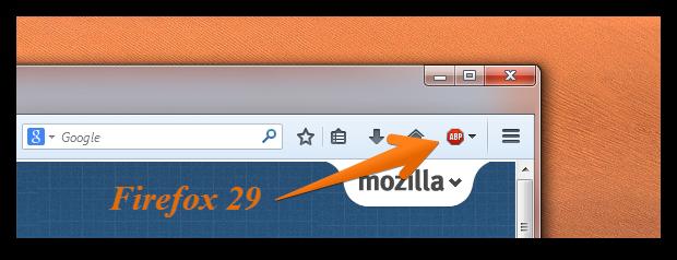 Обзор Firefox Australis: новый облик огненного браузера