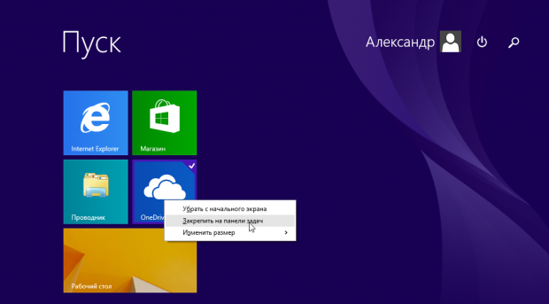 Отзыв о Windows 8.1 Update