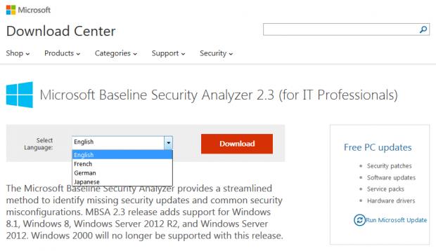 Начальный анализ безопасности - программа Microsoft Baseline Security Analyzer