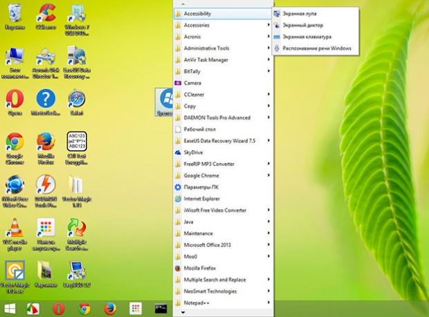 Spencer — меню Пуск в стиле XP для Windows 8 и 8.1