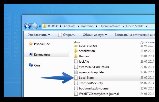 Как изменить поиск Яндекс на Google в экспресс-панели Opera?