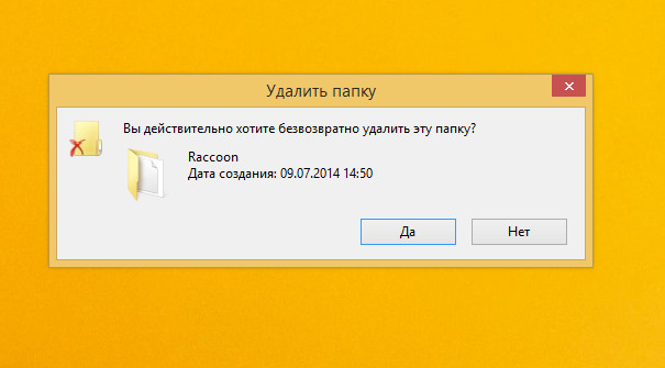 Как включить подтверждение на удаление в Корзину в Windows 8