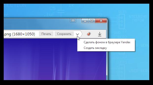 Яндекс.Браузер: поддержка расширений Opera, оптимизация, версия для Linux