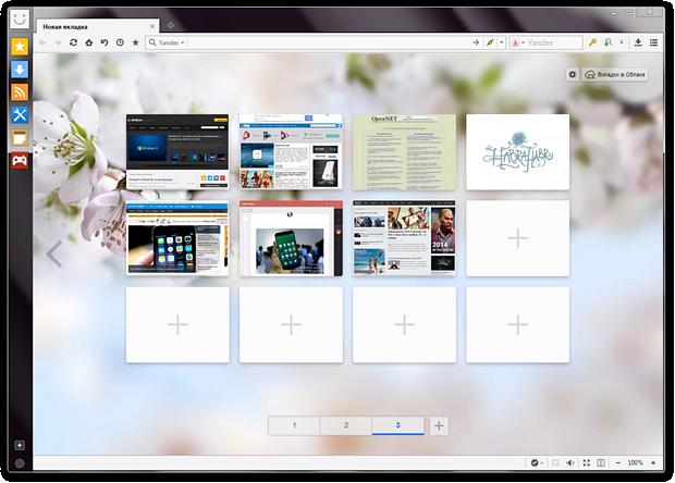 Maxthon 4.4.2: новая экспресс-панель