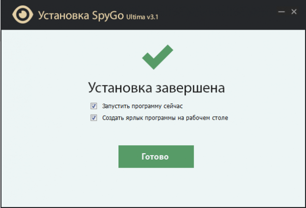 Тайное слежение за пользователем компьютера с помощью программы SpyGo
