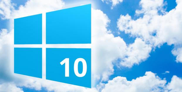Как в Windows 10 очистить окно Home в Проводнике