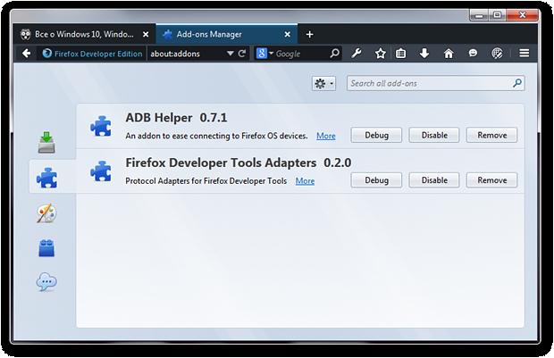 Mozilla представила Firefox 33 1, Firefox Developer Edition