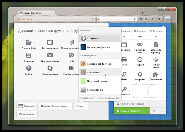 Состоялся релиз Firefox 34, планы Mozilla на Firefox 35 и 36