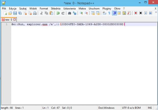 Как в Windows 10 переопределить «горячие» клавиши папки Home