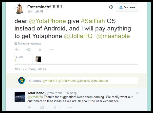 YotaPhone: Sailfish OS, продажи и планы на будущее