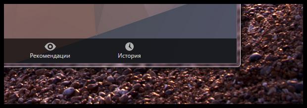 Opera 29: что нового?