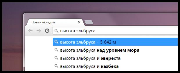 Как включить функцию быстрых ответов в Google Chrome?