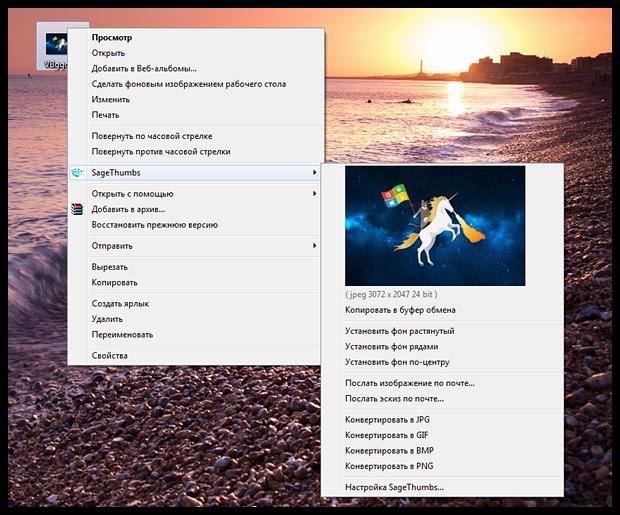 Как сделать Windows удобнее: обзор семи бесплатных программ