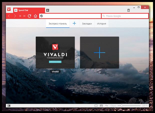 Opera: грустные мысли о норвежском браузере