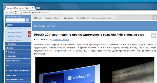 Обзор Windows 10: креативная импотенция Microsoft