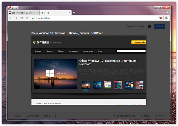 Microsoft Edge: превью вкладок и первые успехи нового браузера