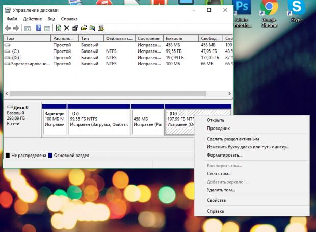 Что делать, если Windows не удается завершить форматирование флешки