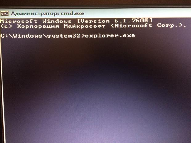 Черный экран и курсор мыши. Что делать?