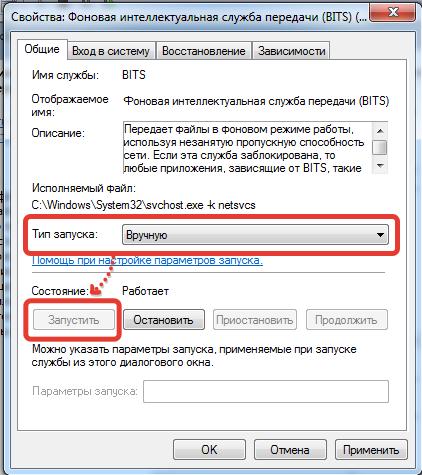 Ошибка 80244019 при обновлении Windows 7