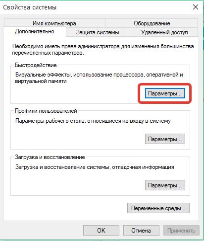 Что за файл pagefile.sys и можно ли его удалить