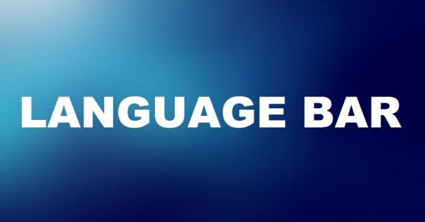 Что делать, если пропала языковая панель?