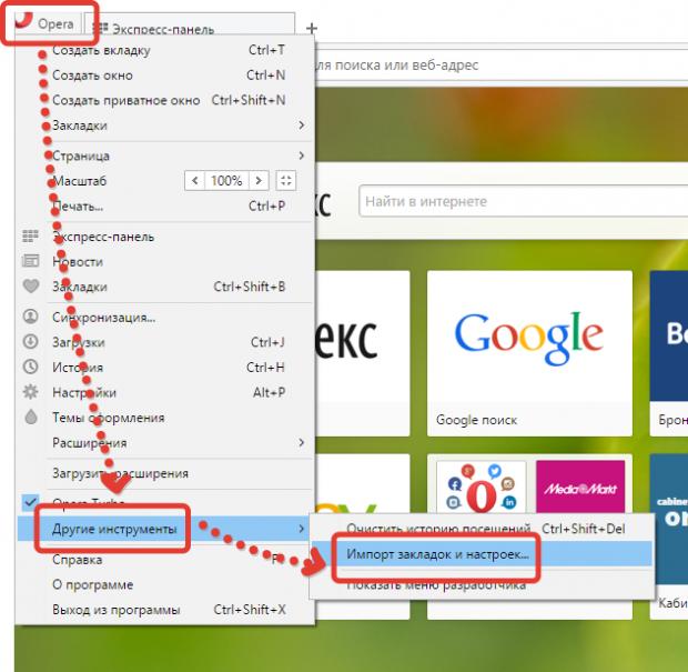Как экспортировать закладки из Mozilla Firefox