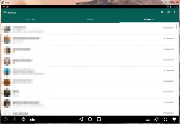 Запуск приложения WhatsApp на компьютере