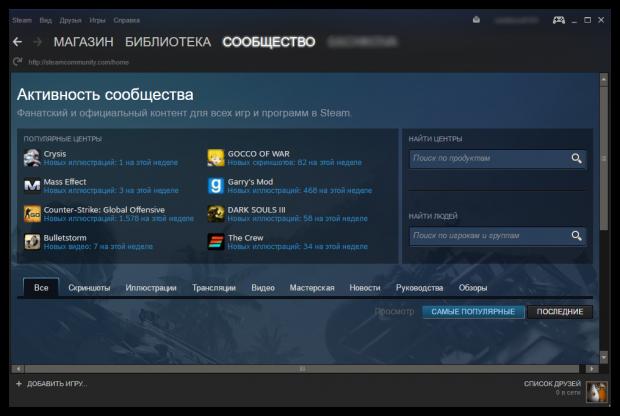 Steam: игровая платформа на все времена