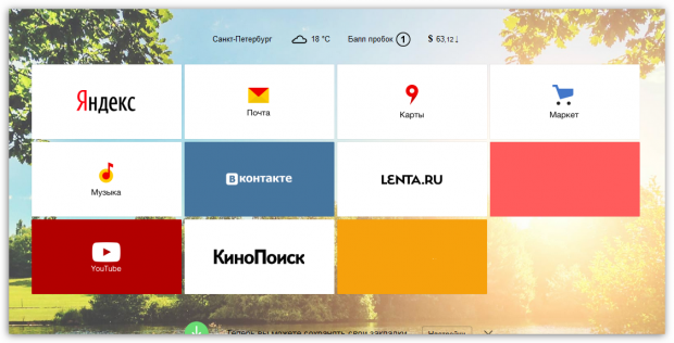 Элементы.Яндекса: набор полезных расширений для вашего браузера