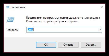 Способы устранения ошибки при запуске приложения 0xc000007b