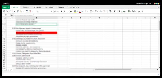3 онлайн-сервиса для просмотра и редактирования XLS