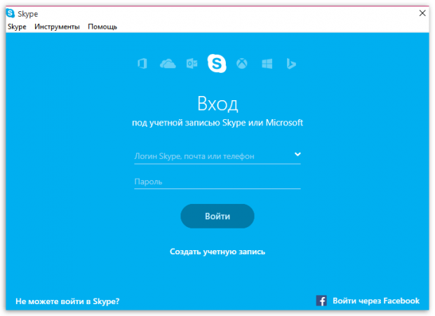 Настройка программы Skype