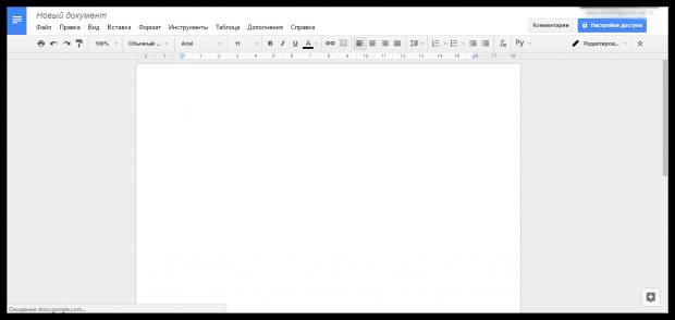 3 онлайн текстовых редактора