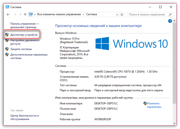 Туннельный Адаптер Microsoft Teredo