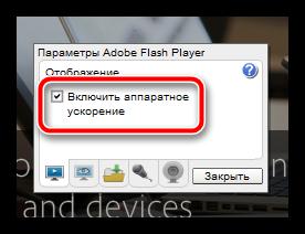 Крах Flash Player в Firefox: основные причины возникновения неполадки