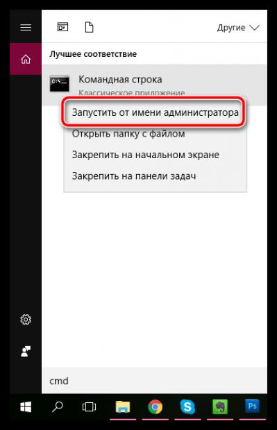 Что делать, если на компьютере пропала языковая панель
