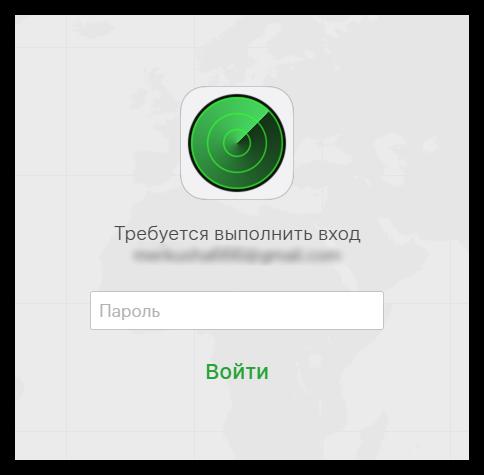 Как найти iPhone через браузер