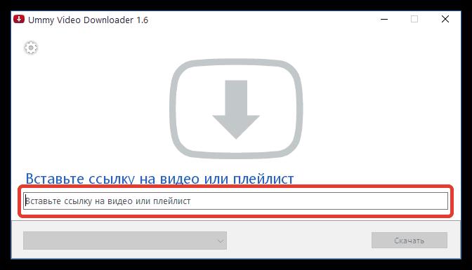 Загрузить видео в видео хостинг услуги хостинга при упрощенке