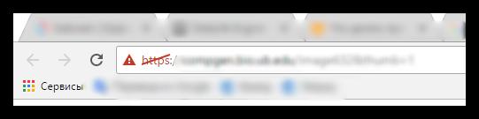 """Способы устранения ошибки """"Ваше подключение не защищено"""" в браузере Google Chrome"""