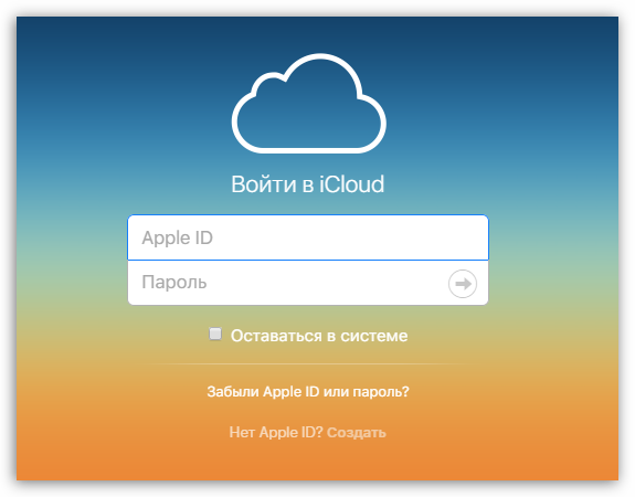 Как разблокировать iPhone, не зная пароля