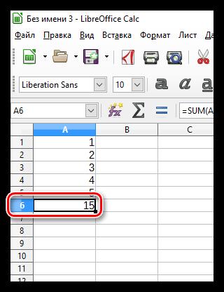 Подсчет суммы в Excel