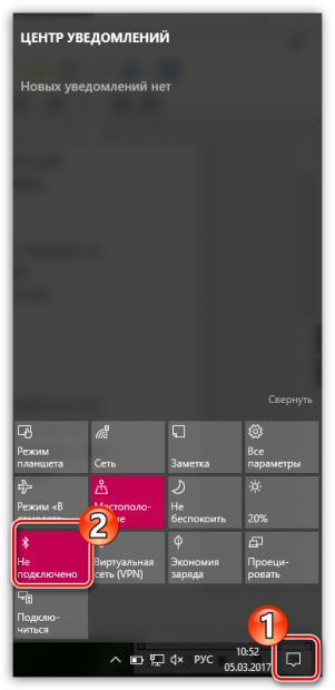 Управление Bluetooth на ноутбуке
