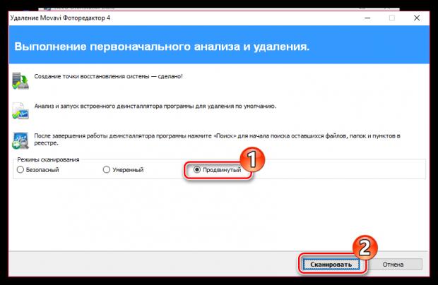 WinPcap: что это за программа и как ее правильно удалить