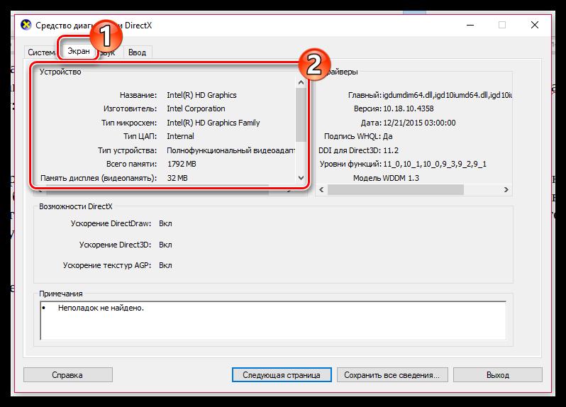 Не устанавливаются драйвера на nvidia geforce 9500 gt windows 10.