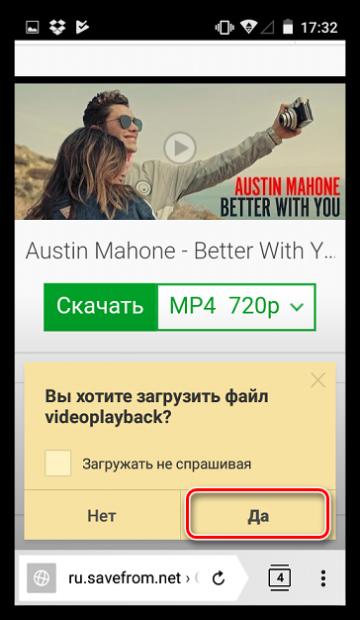 Как скачивать Яндекс.Видео на телефон